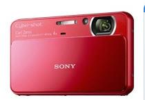 Comprar Sony Cyber-shot DSC-T110