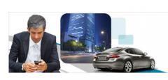 Autolink sistema de seguridad GPS para vehículo
