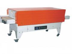 Tunel de termoencogido modelo HT-G450