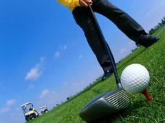 Club de Golf Las Aromas