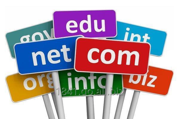 soluciones-de-alojamiento-y-dominios-para-empresas